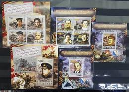 PE 2014 WORLD WAR II WWII 70TH ANNIVERSARY SEVASTOPOL 2KB+3BL MNH - WW2