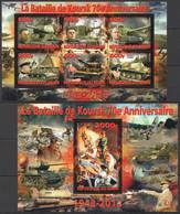PE1248,1277 2013 WORLD WAR II WWII HITLER SWASTIKA KURSK BATTLE KB+BL MNH - WW2
