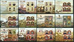 PE375-386 2015 GREAT BATTLEFIELDS WORLD WAR I & II !!! 12KB MNH - WW2