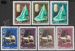 Lebanon  1965   Sc#C439-45  Airmails Set Of 7 MNH   2016 Scott Value $12.40 - Libano