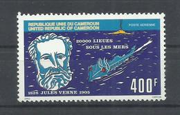 CAMERUN  YVERT  AEREO  290     MNH  ** - Camerun (1960-...)
