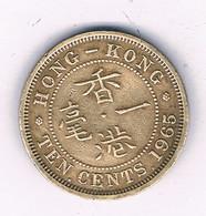 10 CENTS 1965 HONGKONG /8666/ - Hong Kong