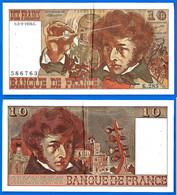 France 10 Francs 1976 Serie K Du 05 01 1976 Que Prix + Port Berlioz Paypal Bitcoin OK - 10 F 1972-1978 ''Berlioz''