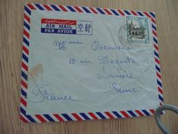 Lettre Ancienne Chypre Cyprius Pour Asnières France - Cartas