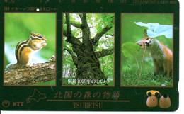 Renard  Fox   écureuil Hibou Télécarte Phonecard Japon Animal (D 760) - Telefoonkaarten