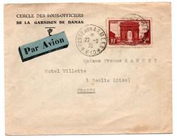 258 Seul Sur Lettre En FM Par Avion De Damas - 1921-1960: Modern Tijdperk