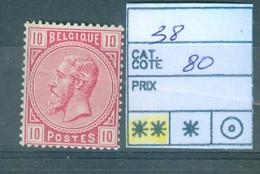 38 Xx  Côte 80€ - 1883 Leopold II
