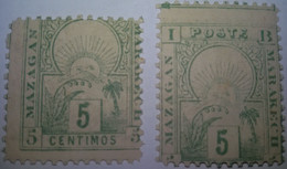 MAROC - Postes Locales - Mazagan à Marrakech - 2 N°  51A Y&T - Neuf * (MH) - Variétés De Formats - A VOIR - Sellos Locales