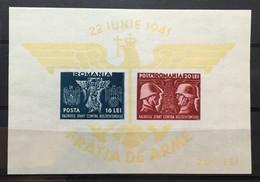 (3399) ROMANIA 1941 : Sc# B174 ISSUE FOR THE ANTI-BOLSHEVISM CRUSADE - NO GUM AS ISSUED VF S/S IMPERFO - Blokken & Velletjes