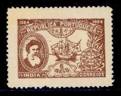 ! ! Portuguese India - 1925 Vasco Gama 6 R  - Af. 323 - NGAI - Portugees-Indië