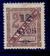 ! ! Macau - 1902 D. Carlos 18 A (Perf. 12 3/4) - Af. 118a - No Gum - Unused Stamps