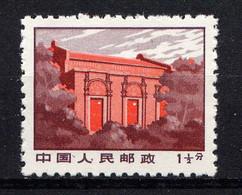 CHINE - N° 1790** - ÉDIFICE DU PARTI A SHANGHAI - Ungebraucht