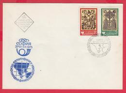 253028 / Bulgaria FDC 1975 - Balkanphila Philatelic Exhibition Saints Cyril And Methodius Tsar Constantine Queen Helena - FDC