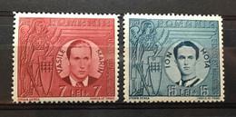 (867) ROMANIA 1941 : Sc# B146-B147 VASILE MARIN AND ION MOTA DIED IN SPANISH CIVIL WAR - MNH VF - Ongebruikt
