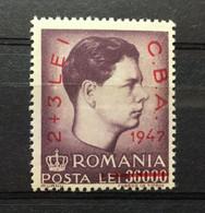 (258) ROMANIA 1947 : Sc# B368 BALKAN GAMES OF 1947 BUCHAREST - MNH VF SURCH - Ongebruikt