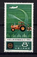 CHINE - N° 2249** - MODERNISATION - 1949 - ... Repubblica Popolare