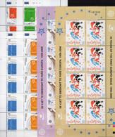EUROPA 2006 Albanien 3045/6 Kleinbogen+Armenien 545/8 KB ** 128€ Stamp On Stamps Hoja Ss Sheetlets Bf 50 Years CEPT - Albanie