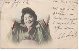 L220A206 - Portrait De Jeune Femme Asiatique - Carte Postée De Tien Tsen - Précurseur - Voie Sibérie - China