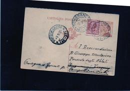 CG54- Cartolina Postale Da Scherano Per Campellomonti 7/9/1925 - Marcophilia