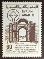Syria 1983 World Heritage Agreement MNH - Syrië