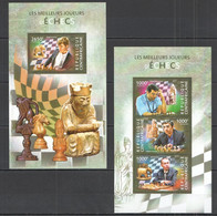 QQ534 2015 CENTRAL AFRICA SPORT CHESS FAMOUS CHAMPIONS KB+BL MNH - Chess