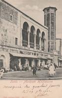 Cartolina  - Postcard / Non  Viaggiata  - Unsent  /  Tunisia, Moschea Halfaouine. - Tunisia
