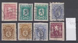 107K10 / Bulgaria 1950 Michel Nr. 17-21 A+B Used ( O ) Official Stamps Dienstmarken Animal Lion , Bulgarie Bulgarien - Sellos De Servicio