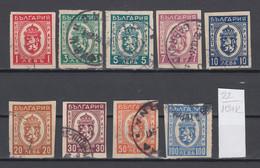 107K22 / Bulgaria 1944 Michel Nr. 21-29 Used ( O ) Parcel Post Stamps Paketmarken , Animal Lion , Bulgarie Bulgarien - 1909-45 Kingdom