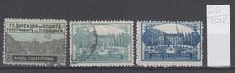 107K26 / Bulgaria 1925 Michel Nr. 1-3 Used ( O ) Zwangszuschlagsmarken  Postal Tax Stamps Fund Sanatorium Bulgarie - Usati