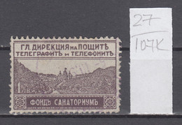 107K27 / Bulgaria 1926 Michel Nr. 4 Used ( O ) Zwangszuschlagsmarken  Postal Tax Stamps Fund Sanatorium Bulgarie - 1909-45 Kingdom