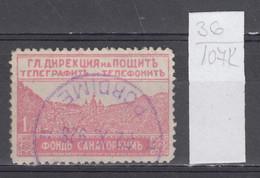 107K36 / Bulgaria 1928 Michel Nr. 8 Used ( O ) Zwangszuschlagsmarken  Postal Tax Stamps Fund Sanatorium Bulgarie - 1909-45 Kingdom