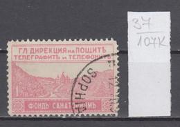 107K37 / Bulgaria 1928 Michel Nr. 8 Used ( O ) Zwangszuschlagsmarken  Postal Tax Stamps Fund Sanatorium Bulgarie - 1909-45 Kingdom