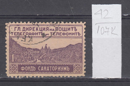 107K42 / Bulgaria 1929 Michel Nr. 9 Used ( O ) Zwangszuschlagsmarken  Postal Tax Stamps Fund Sanatorium Bulgarie - 1909-45 Kingdom