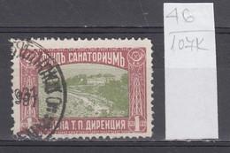 107K46 / Bulgaria 1930 Michel Nr. 10 Used ( O ) Zwangszuschlagsmarken  Postal Tax Stamps Fund Sanatorium Bulgarie - 1909-45 Kingdom