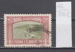 107K47 / Bulgaria 1930 Michel Nr. 10 Used ( O ) Zwangszuschlagsmarken  Postal Tax Stamps Fund Sanatorium Bulgarie - 1909-45 Kingdom