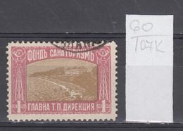 107K60 / Bulgaria 1933 Michel Nr. 12 Used ( O ) Zwangszuschlagsmarken  Postal Tax Stamps Fund Sanatorium Bulgarie - 1909-45 Kingdom
