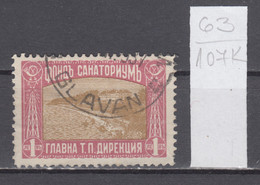 107K63 / Bulgaria 1933 Michel Nr. 12 Used ( O ) Zwangszuschlagsmarken  Postal Tax Stamps Fund Sanatorium Bulgarie - 1909-45 Kingdom