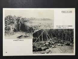 ◆◆◆CHINA 1932  - Military -  POSTCARD,Shanghai Incident -- Songhu War  1932's - China