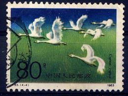 CHINE  - 2625° - CYGNES EN VOL - Gebraucht
