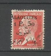 Timbre De Colonie Française Alaouites Oblitéré  N 18 - Usati