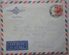 MARCOPHILIE Enveloppe Base KAMINA 3 Juin 1960 Indépendance CONGO Base Militaire ABL Belgische Leger Kongo - Militaria