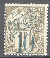 Nuova Caledonia 1892 Y.T.40 */MH VF/ F - Unused Stamps