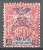 Nuova Caledonia 1903 Y.T.78 */MH VF/ F - Unused Stamps