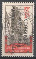 Camerun 1915 Y.T.38 O/Used VF/ F - Oblitérés