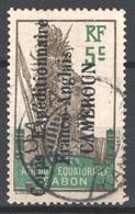 Camerun 1915 Y.T.41 O/Used VF/ F - Oblitérés