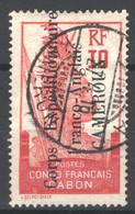 Camerun 1915 Y.T.42 O/Used VF/ F - Oblitérés