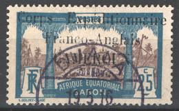 Camerun 1915 Y.T.44 O/Used VF/ F - Oblitérés