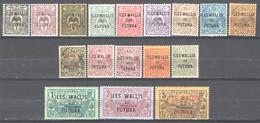 Wallis Et Futuna 1920 Y.T.1/17 */MH VF/ F - Unused Stamps