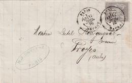 TYPE SAGE Sur LETTRE - Oblitération Paris Départ Le 18/07/1878 Pour Troyes - 1877-1920: Semi-moderne Periode