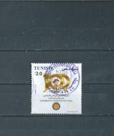 Timbre Oblitére De Tunisie 2019 - Tunesië (1956-...)